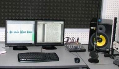 Дополнительный офис, студия звукозаписи