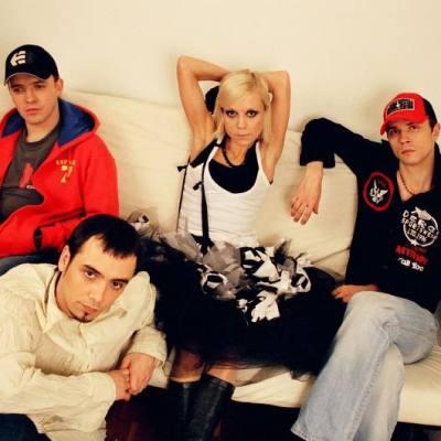 Группа Тотал