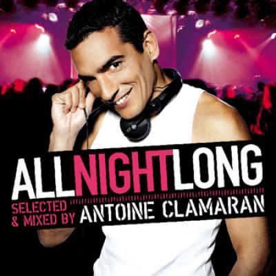 DJ ANTOINE CLAMARAN