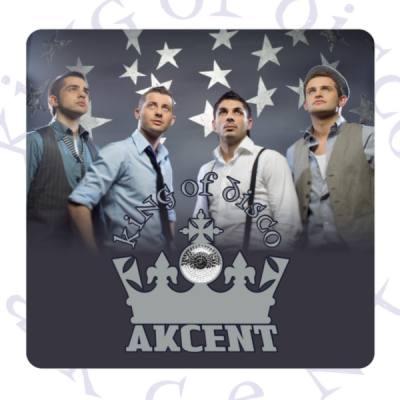 группа Akcent