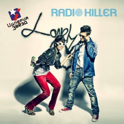 Организация концертов Radio Killer