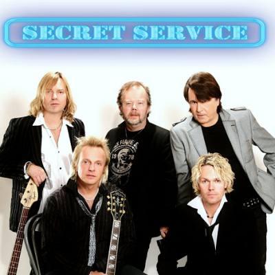SECRET SERVICE - Концертное агентство Империя Звезд