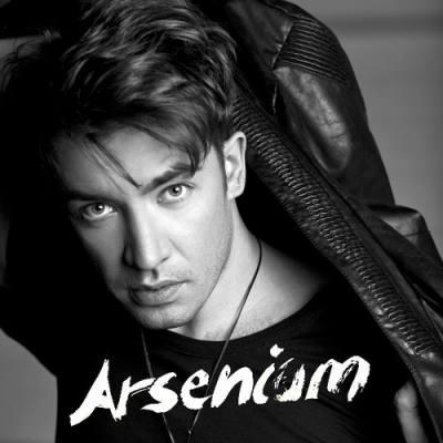Arsenium организация концертов